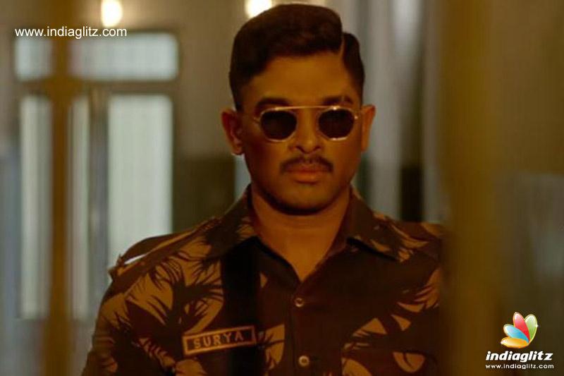 It's Allu Arjun's intro song in 'Na Peru Surya' - Telugu News