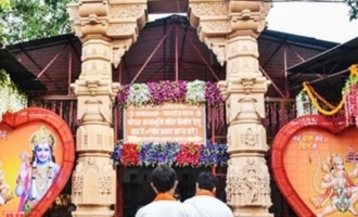 Ayodhya Bhoomi Poojan: Here are interesting details of the big event