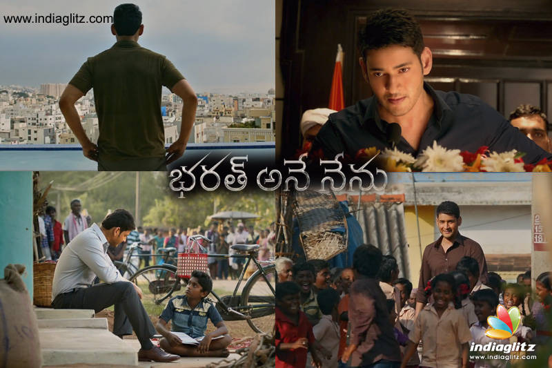 bharat ane nenu telugu full movie