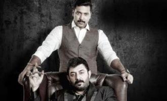 జయం' రవి, 'అరవింద్స్వామి' ల 'బోగన్' ట్రైలర్ విడుదల