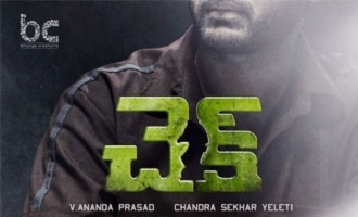 Prabhas' director Radha Krishna Kumar eagerly waits for 'Check'