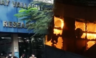 కోవిడ్ ఆసుపత్రిలో భారీ అగ్ని ప్రమాదం.. 13 మంది మృతి