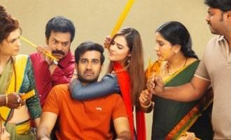 'Ek Mini Katha' set for an OTT release: Reports