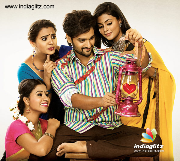 Official Fashion Designer S O Ladies Tailor Release Date Telugu News Indiaglitz Com