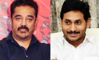 Kamal Haasan to Jagan: 'This sentiment is echoing everywhere'