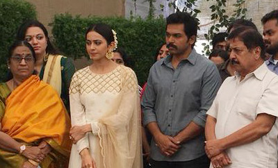 Karthi-Rakul Preet's film launched - Telugu News
