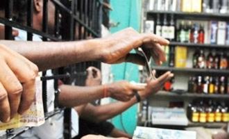 తెలంగాణలో నిన్న ఒక్కరోజే షాకింగ్ స్థాయిలో మద్యం అమ్మకం