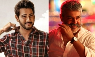 'Maharshi', 'Viswasam' trend is not for entire year