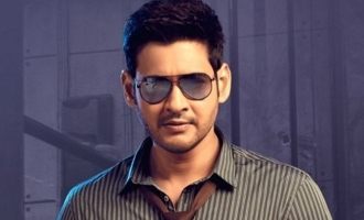 Mahesh's pet name is another actor's pet name too?