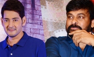Why Mahesh Babu Is Important For Chiranjeevi's Movie...