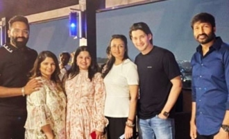Mahesh Babu, wife party with Manchu Vishnu, Gopichand; Deets inside