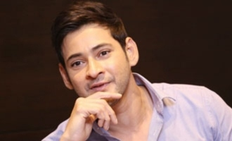 Seek hospital admission only if...: Mahesh Babu