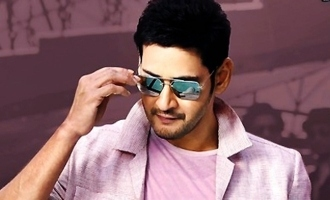 Here is the director of Mahesh Babu's next movie!