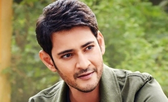 Mahesh Babu to undergo surgery: Report