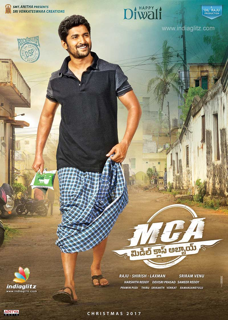 MCA' Firstlook released - Kannada News - IndiaGlitz com