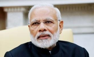 29న హైదరాబాద్కు రానున్న ప్రధాని మోదీ..