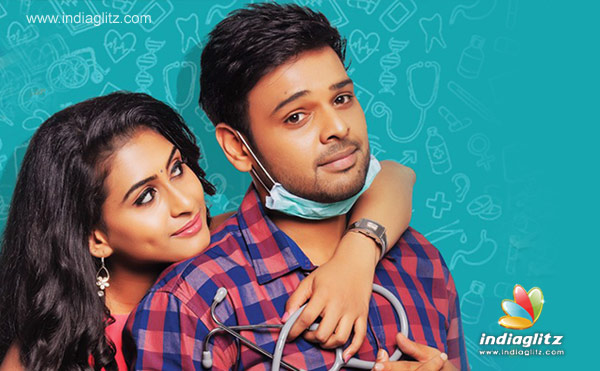 Nandini Nursing Home Censored Release Date Final Telugu News