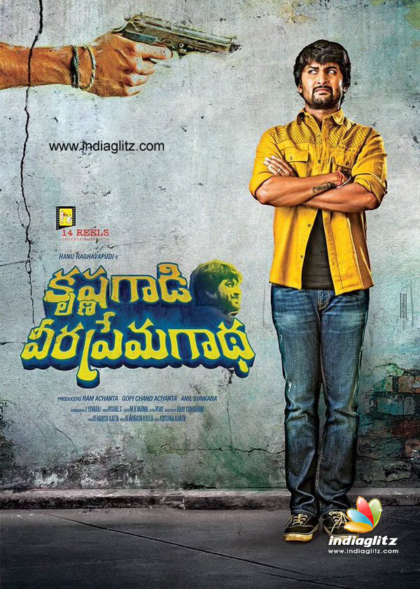 Suryasthamayam movie pre look || bandi saroj kumar || indiaglitz.