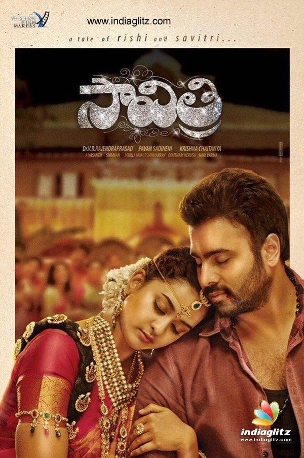 Savitri' release date confirmed - Telugu News - IndiaGlitz com