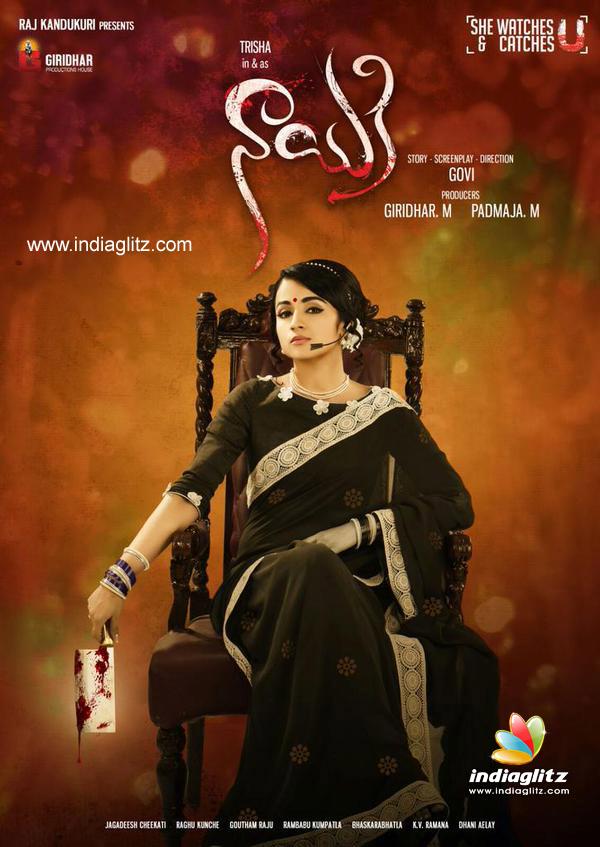 latest hindi movies online free apnaview
