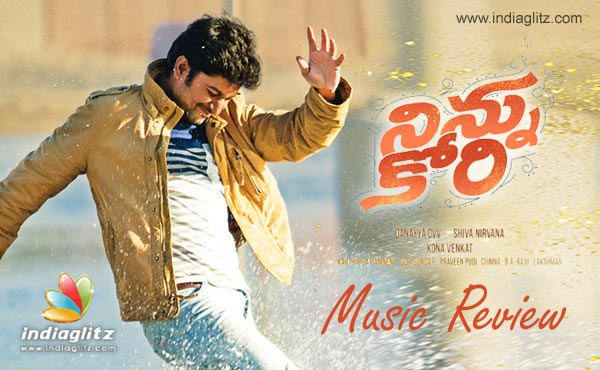 Ninnu Kori Music Review