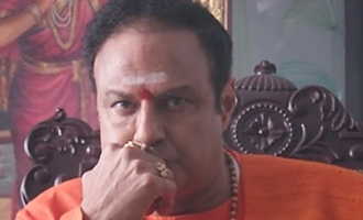 Silly mistake in 'NTR: Mahanayakudu' trailer