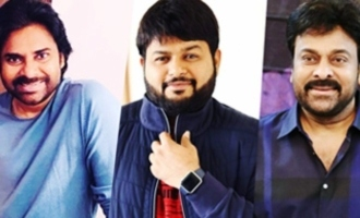 After Pawan Kalyan's films, Thaman lands a Chiranjeevi film offer!