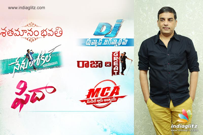 Dil Raju in 2017: What makes his 6 hits special - Telugu News