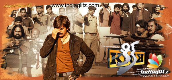 Kick 2' new poster featuring Ravi Teja - Telugu News