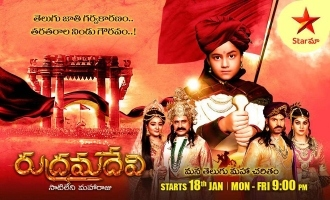 'Star Maa' inspires with New show Rani Rudrama Devi