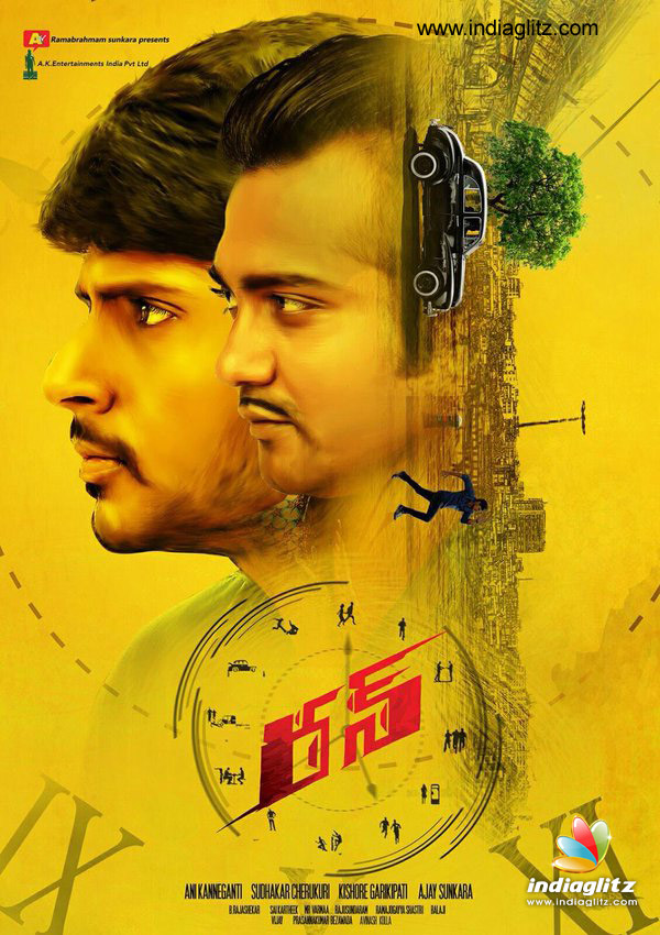 Release date of Run - Telugu News - IndiaGlitz com