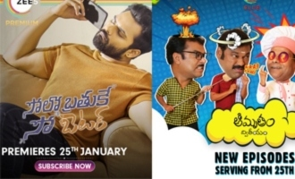 Solo Brathuke So Better, new episodes of Amrutham Dvitheeyam to stream on ZEE5 from Republic Day eve