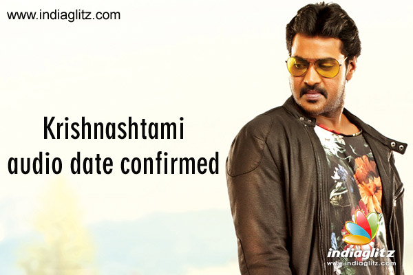 krishnashtami 2016 cast