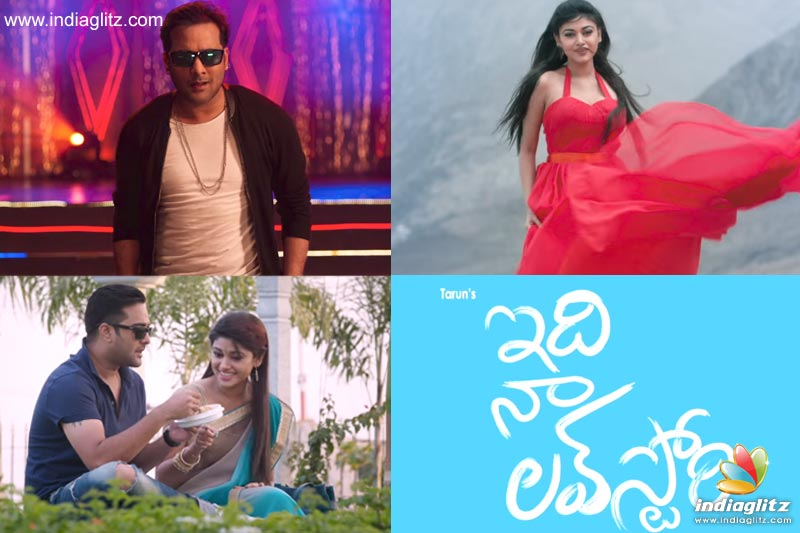 love story movie download in tamil