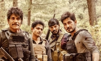 Here is the release date of Nagarjuna's 'Wild Dog'