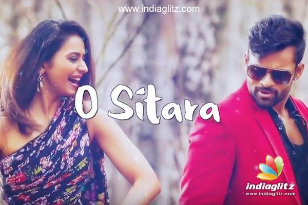 Tara Sitara Telugu Movie